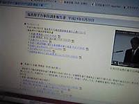 Image661_3