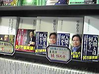 Image730