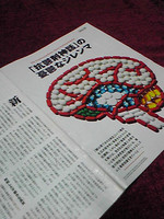 Image793newsweek