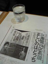 Image1099
