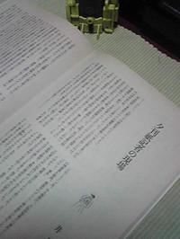 Image1113