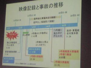 Image1158_2