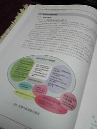 Image1276