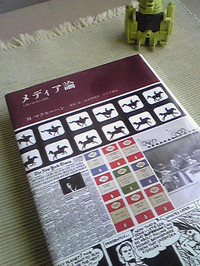 Image1260