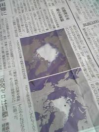 Image652