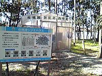 Image692