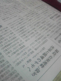 Image80320130318_2