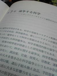 Image964