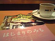 Image160320130526_2