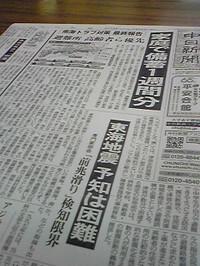 Image161020130529