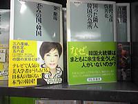Image1659