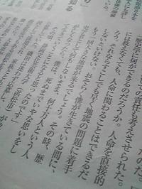 Image181820130805_2