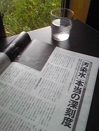 Image1884