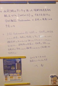 Imgp0564