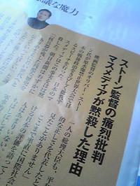 Image1888eyes20130826_3