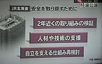 Imgp1267_1