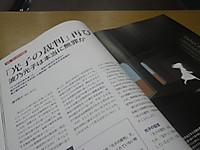 Imgp2051