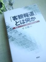 Imgp5841_2