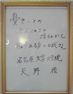 Image2060_2