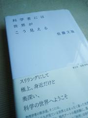 Imgp7748_2