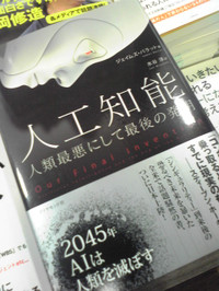 Image2196