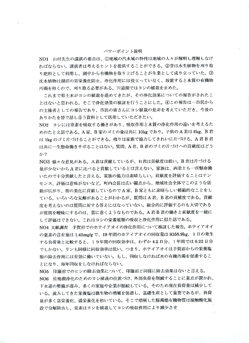 03_14_221