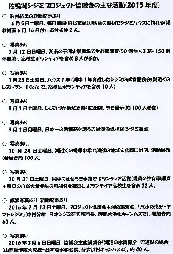 03_28_2